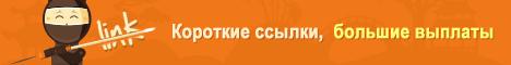 ru_468x60.png?2016-06-01.1